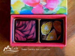 ボンボンショコラ(2個入りBOX)