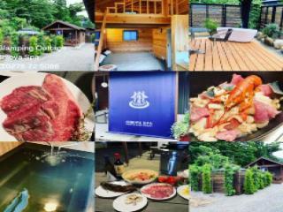 【完全貸切】ラフト&キャニ グランピング宿泊、豪華BBQ付きプラン 2名~7名 イメ-ジ2
