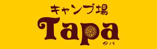 アジアンキャンプリゾート TAPA公式サイト バナー画像
